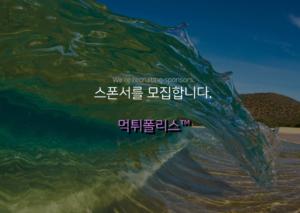 먹튀검증 캐시카우 먹튀 검증소